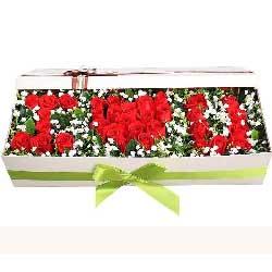 33朵红玫瑰礼盒,与你真心一生
