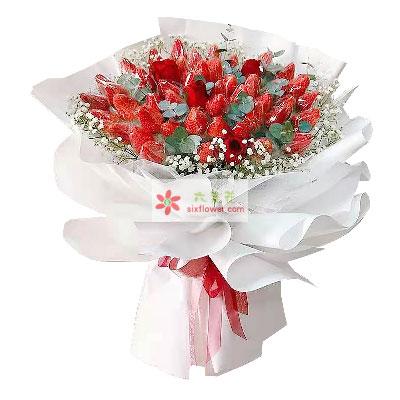 33颗草莓,4朵红玫瑰,需要你