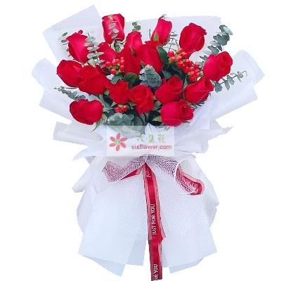 18朵红玫瑰,最美的你