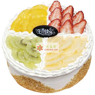 8寸四色水果蛋糕,开心幸福