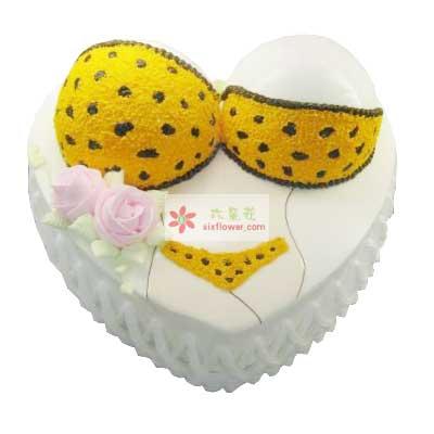 8寸情人鲜奶蛋糕,你的幸福我买单